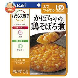 アサヒグループ食品 バランス献立 かぼちゃの鶏そぼろ煮 100g×24個入