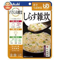 アサヒグループ食品 バランス献立 しらす雑炊 100g×24個入