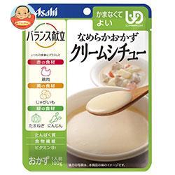 アサヒグループ食品 バランス献立 なめらかおかず クリームシチュー 100g×24袋入