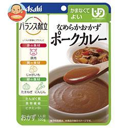 アサヒグループ食品 バランス献立 なめらかおかず ポークカレー 100g×24個入