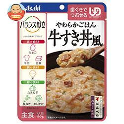 アサヒグループ食品 バランス献立 やわらかごはん 牛すき丼風 160g×24個入