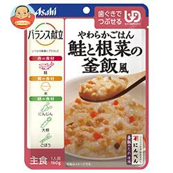アサヒグループ食品 バランス献立 やわらかごはん 鮭と根菜の釜飯風 160g×24個入
