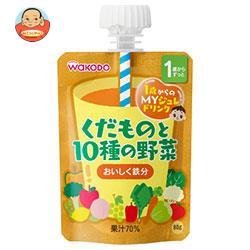 和光堂 1歳からのMYジュレドリンク くだものと10種の野菜 80gパウチ×24本入