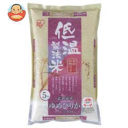 アイリスオーヤマ 低温製法米 北海道産ゆめぴりか 5kg