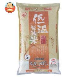 アイリスオーヤマ 低温製法米 北海道産ななつぼし 5kg