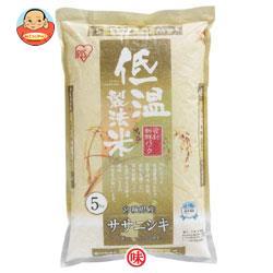 アイリスオーヤマ 低温製法米 宮城県産ササニシキ 5kg