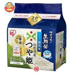 アイリスオーヤマ 生鮮米 無洗米 山形県産つや姫 1.5kg×4袋入