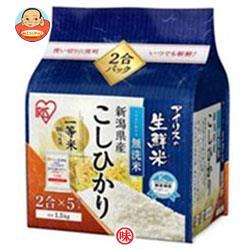 アイリスオーヤマ 生鮮米 無洗米 新潟こしひかり 1.5kg×4袋入