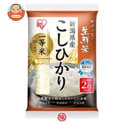 アイリスオーヤマ 生鮮米 新潟県産こしひかり 2合パック 300g×30袋入