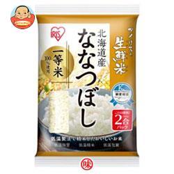 アイリスオーヤマ 生鮮米 北海道産ななつぼし 2合パック 300g×30袋入