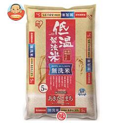 アイリスオーヤマ 低温製法米 無洗米 秋田県産あきたこまち 5kg