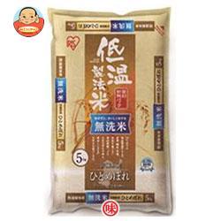 アイリスオーヤマ 低温製法米 無洗米 宮城県産ひとめぼれ 5kg