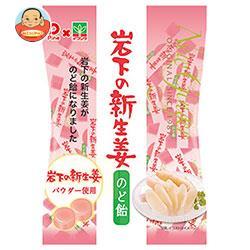 パイン 岩下の新生姜のど飴 80g×10袋入