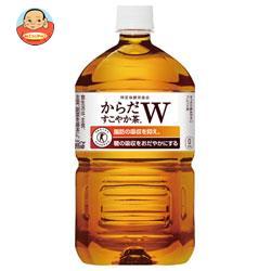 コカコーラ からだすこやか茶W【特定保健用食品 特保】 1.05Lペットボトル×12本入