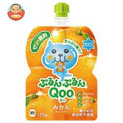 コカコーラ ミニッツメイド ぷるんぷるんQoo(クー) みかん 125gパウチ×30本入
