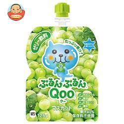 コカコーラ ミニッツメイド ぷるんぷるんQoo(クー) マスカット 125gパウチ×30本入