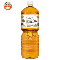 コカコーラ からだ巡茶(めぐりちゃ) 2Lペットボトル×6本入