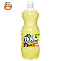 コカコーラ ファンタ レモン+C 1.5Lペットボトル×8本入