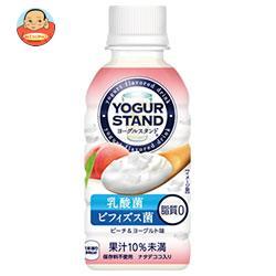 コカコーラ ヨーグルスタンド ピーチ&ヨーグルト味 190mlペットボトル×30本入
