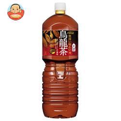 コカコーラ 煌(ファン)烏龍茶 2Lペットボトル×6本入