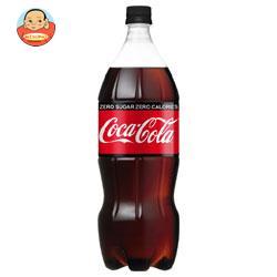 コカコーラ コカ・コーラ ゼロシュガー 1.5Lペットボトル×8本入