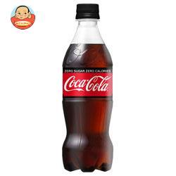 コカコーラ コカ・コーラ ゼロシュガー 500mlペットボトル×24本入