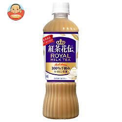 コカコーラ 紅茶花伝 ロイヤルミルクティー 470mlペットボトル×24本入