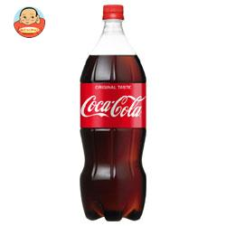 コカコーラ コカ・コーラ 1.5Lペットボトル×8本入
