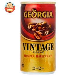コカコーラ ジョージア ヴィンテージ 185g缶×30本入