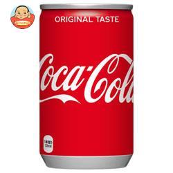 コカコーラ コカ・コーラ 160ml缶×30本入