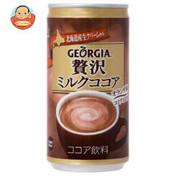 コカコーラ ジョージア 贅沢ミルクココア 185g缶×30本入