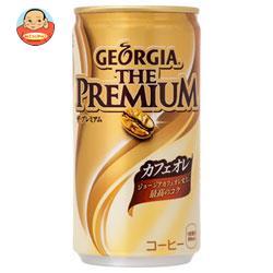 コカコーラ ジョージア ザ・プレミアム カフェオレ 185g缶×30本入