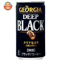 コカコーラ ジョージア ディープブラック 185g缶×30本入