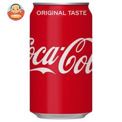 コカコーラ コカ・コーラ 350ml缶×24本入