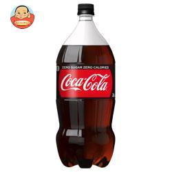 コカコーラ コカ・コーラ ゼロシュガー 2Lペットボトル×6本入
