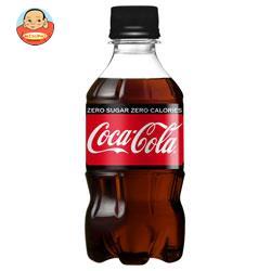 コカコーラ コカ・コーラ ゼロシュガー 300mlペットボトル×24本入