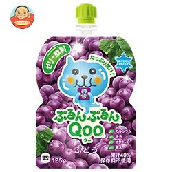コカコーラ ミニッツメイド ぷるんぷるんQoo(クー) ぶどう 125gパウチ×30本入
