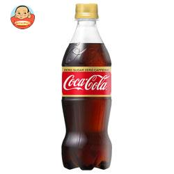 コカコーラ コカコーラ ゼロカフェイン 500mlペットボトル×24本入