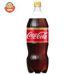 コカコーラ コカコーラ ゼロカフェイン 1.5Lペットボトル×8本入