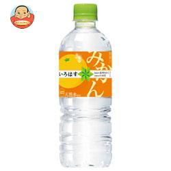 コカコーラ い・ろ・は・す みかん(いろはす みかん) 日向夏&温州 555mlペットボトル×24本入