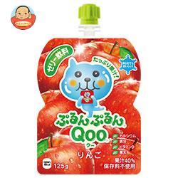 コカコーラ ミニッツメイド ぷるんぷるんQoo(クー) りんご 125gパウチ×30本入