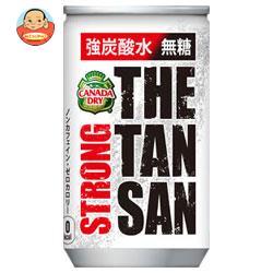 コカコーラ カナダドライ ザ・タンサン・ストロング 160ml缶×30本入