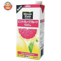 コカコーラ ミニッツメイド ピンクグレープフルーツ100% 1L紙パック×12(6×2)本入