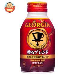 コカコーラ ジョージア 香るブレンド 270mlボトル缶×24本入
