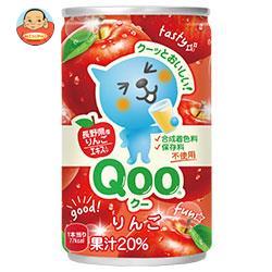 コカコーラ ミニッツメイド Qoo(クー) りんご 160g缶×30本入