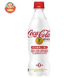 コカコーラ コカ・コーラ プラス【特定保健用食品 特保】 470mlペットボトル×24本入