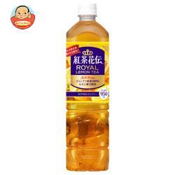 コカコーラ 紅茶花伝 ロイヤルレモンティー 950mlペットボトル×12本入