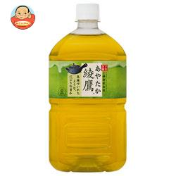 コカコーラ 綾鷹 1Lペットボトル×12本入