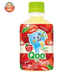 コカコーラ ミニッツメイド Qoo(クー) りんご 280mlペットボトル×24本入
