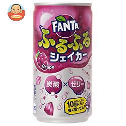 コカコーラ ファンタ ふるふるシェイカー グレープ 180ml缶×30本入